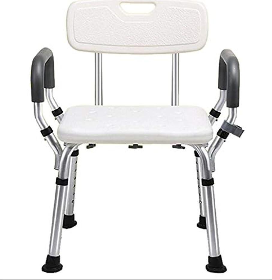 ドック幾分専門用語背もたれ付きシャワーチェア-障害者用の肘掛け付きバスタブベンチ、高齢者用滑り止め浴槽安全スツール