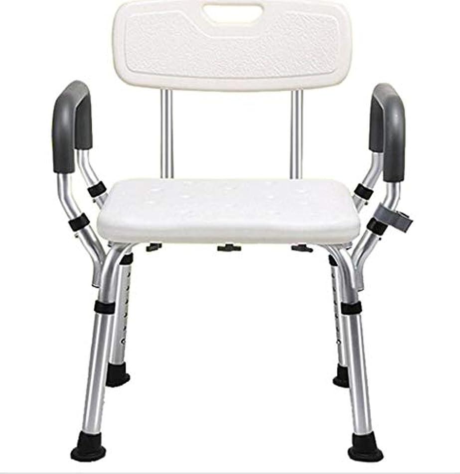 バラエティ名目上のスペード背もたれ付きシャワーチェア-障害者用の肘掛け付きバスタブベンチ、高齢者用滑り止め浴槽安全スツール
