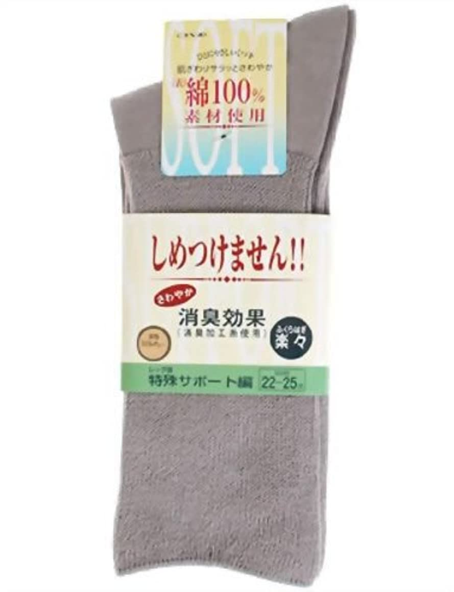 ふくらはぎ楽らくソックス 婦人 春夏用 ミドルグレー /7-1633-07