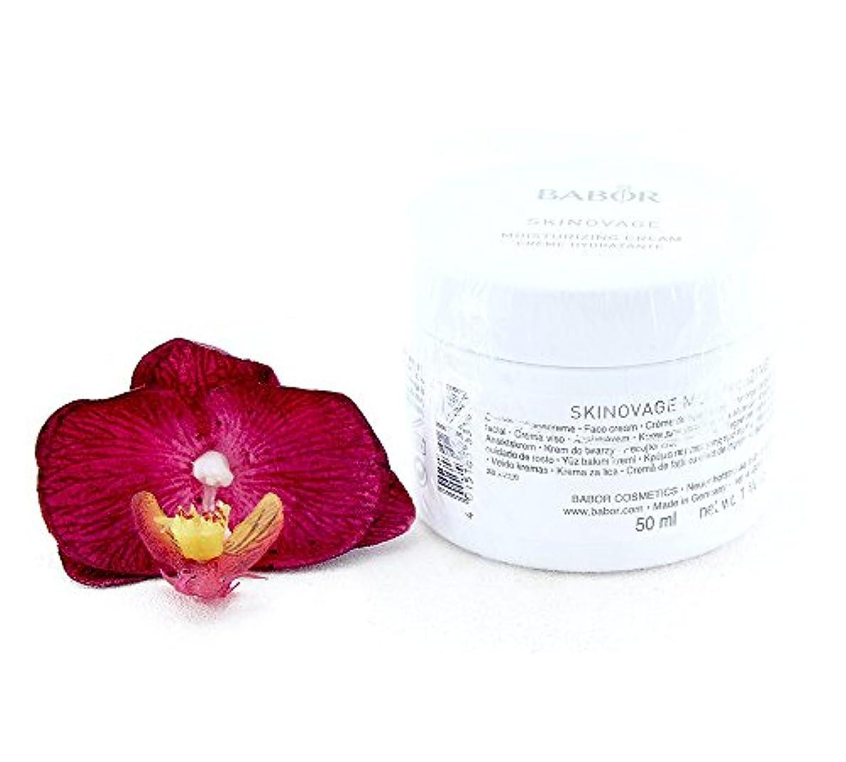地質学郵便番号騙すバボール Skinovage Moisturizing Cream (Salon Product) 50ml/1.7oz並行輸入品