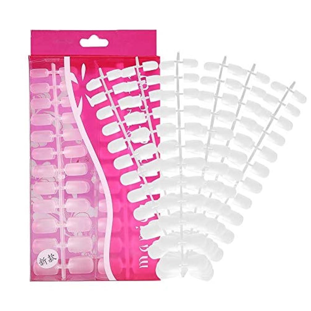 写真を撮るパドル評価するYUJIA ネイルチップ つけ爪 付け爪 つけ方簡単 ネイル デコネイルコレクション シール ハロウィン 母の日 パーティ 人気 毎日変身 (付け爪(無痕素材)-288枚セット)