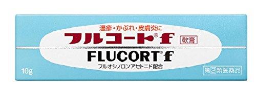 【指定第2類医薬品】フルコートf 10g