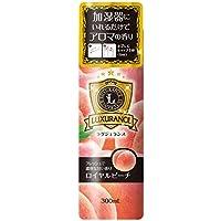 ラグジュランス 加湿器用アロマ芳香剤 ロイヤルピーチの香り 300ml