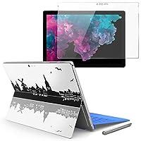 Surface pro6 pro2017 pro4 専用スキンシール ガラスフィルム セット 液晶保護 フィルム ステッカー アクセサリー 保護 風景 海辺 白 黒 010975
