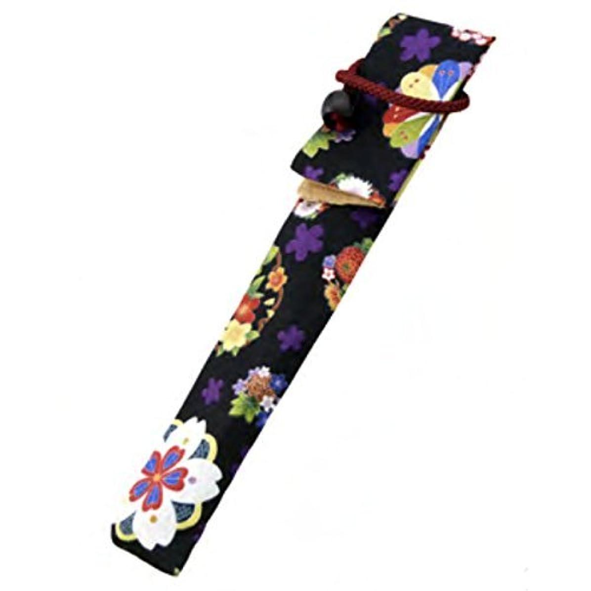 着る謎めいた硬化するフカシロ キセル入れ キセルケース 綿 ハナガラクロ 18012813 20cmまで対応 煙管 きせる 袋