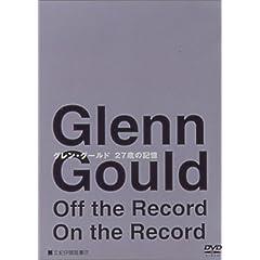 グレン・グールド 27歳の記憶の商品写真
