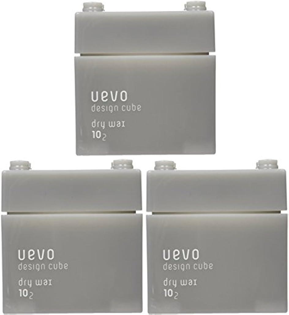 単調ななめる銀【X3個セット】 デミ ウェーボ デザインキューブ ドライワックス 80g dry wax DEMI uevo design cube