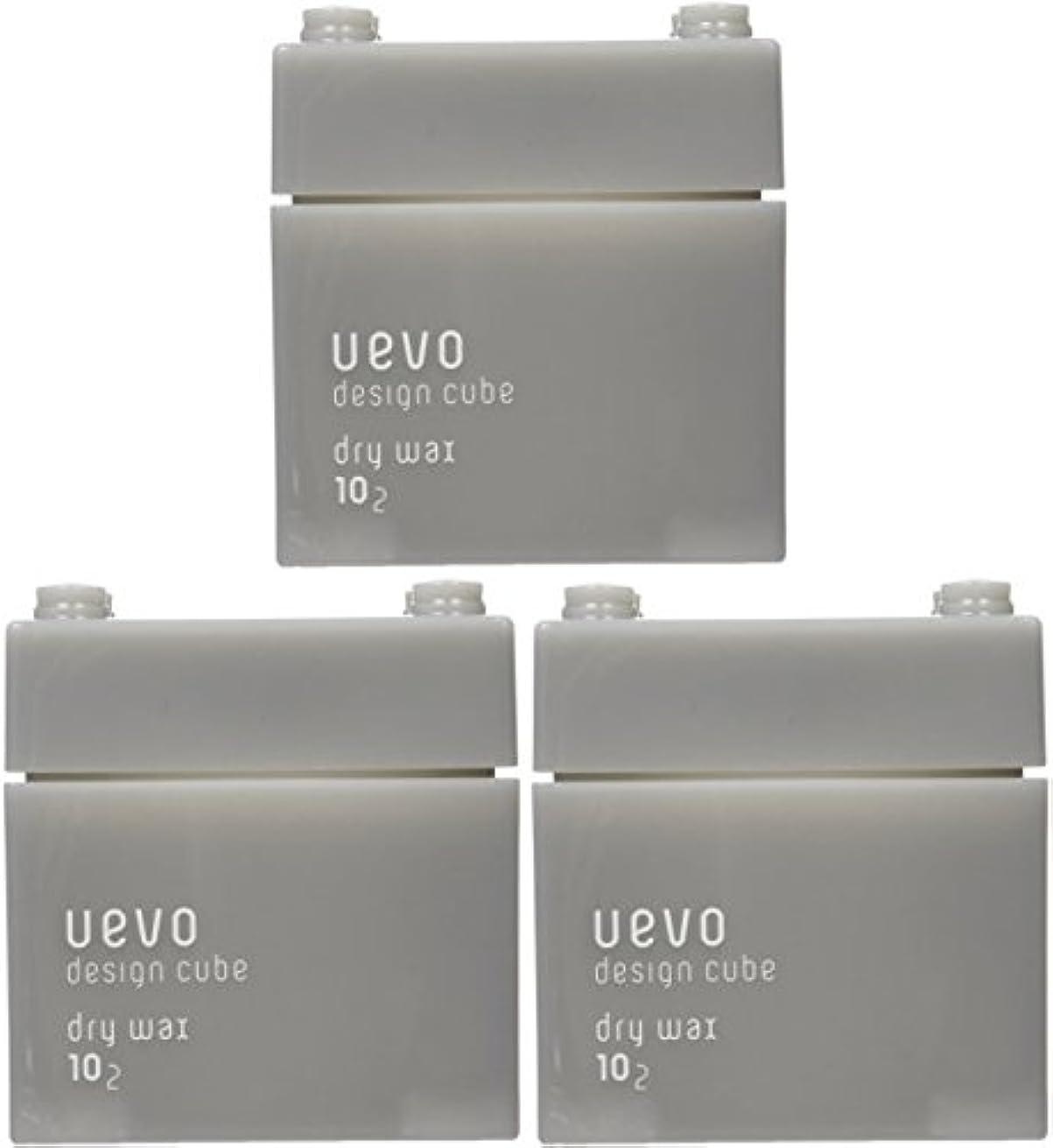 サイバースペース将来の平日【X3個セット】 デミ ウェーボ デザインキューブ ドライワックス 80g dry wax DEMI uevo design cube