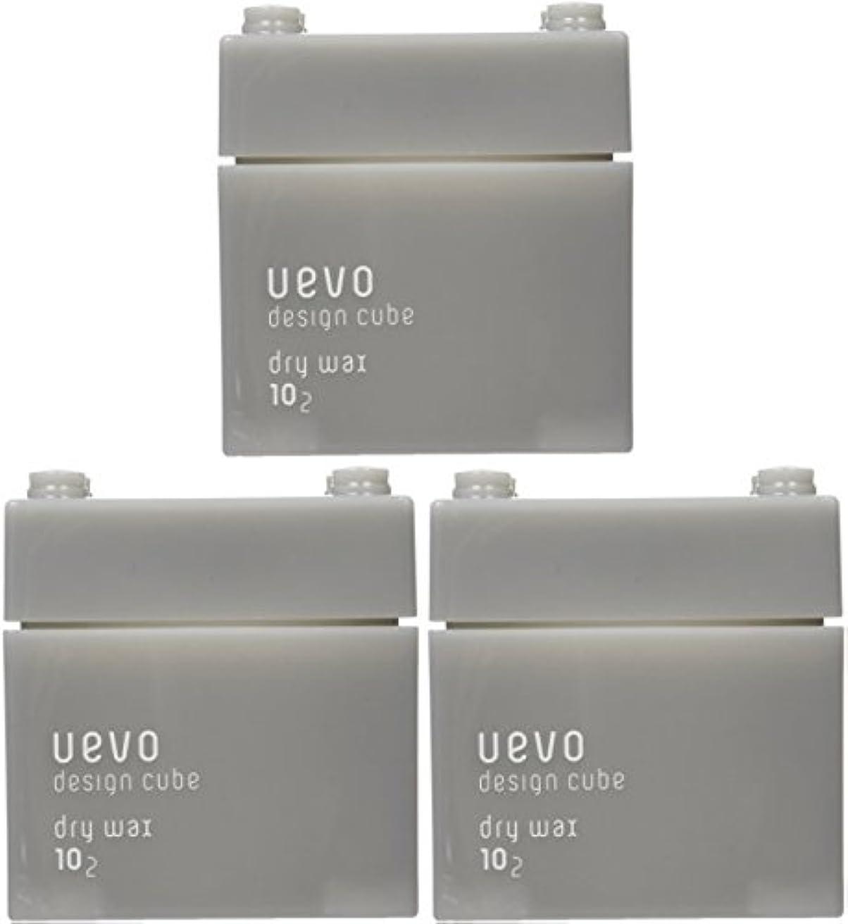 許容できるぼかす相手【X3個セット】 デミ ウェーボ デザインキューブ ドライワックス 80g dry wax DEMI uevo design cube