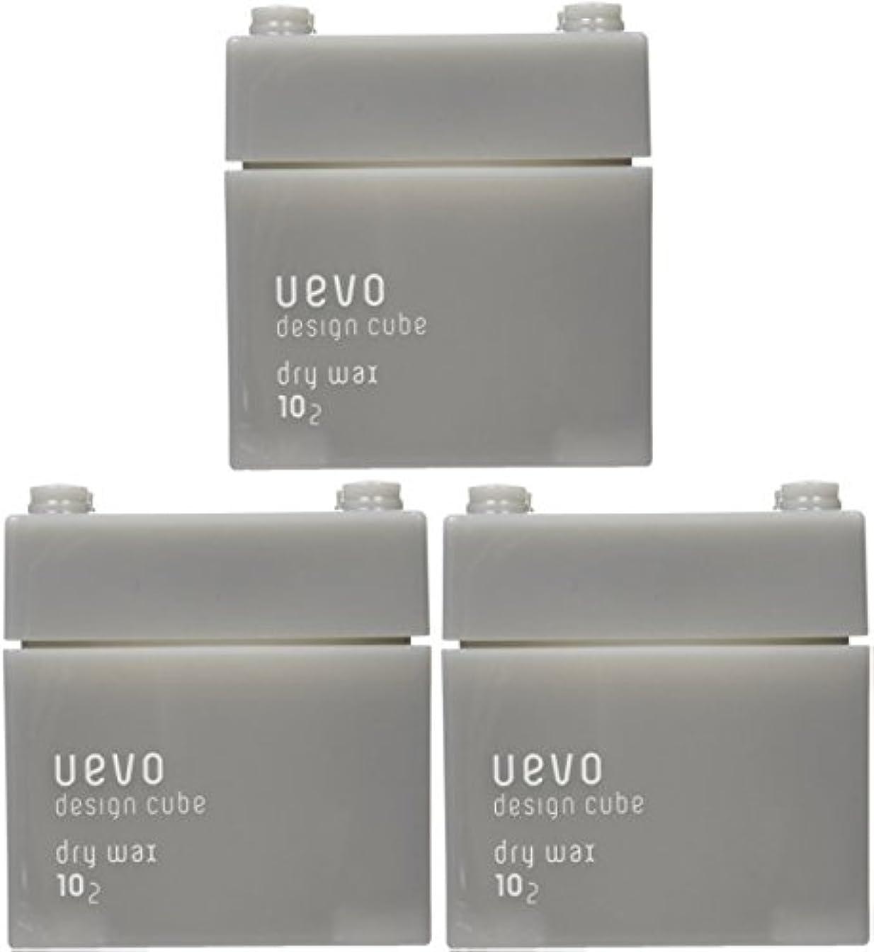 緑持ってる髄【X3個セット】 デミ ウェーボ デザインキューブ ドライワックス 80g dry wax DEMI uevo design cube