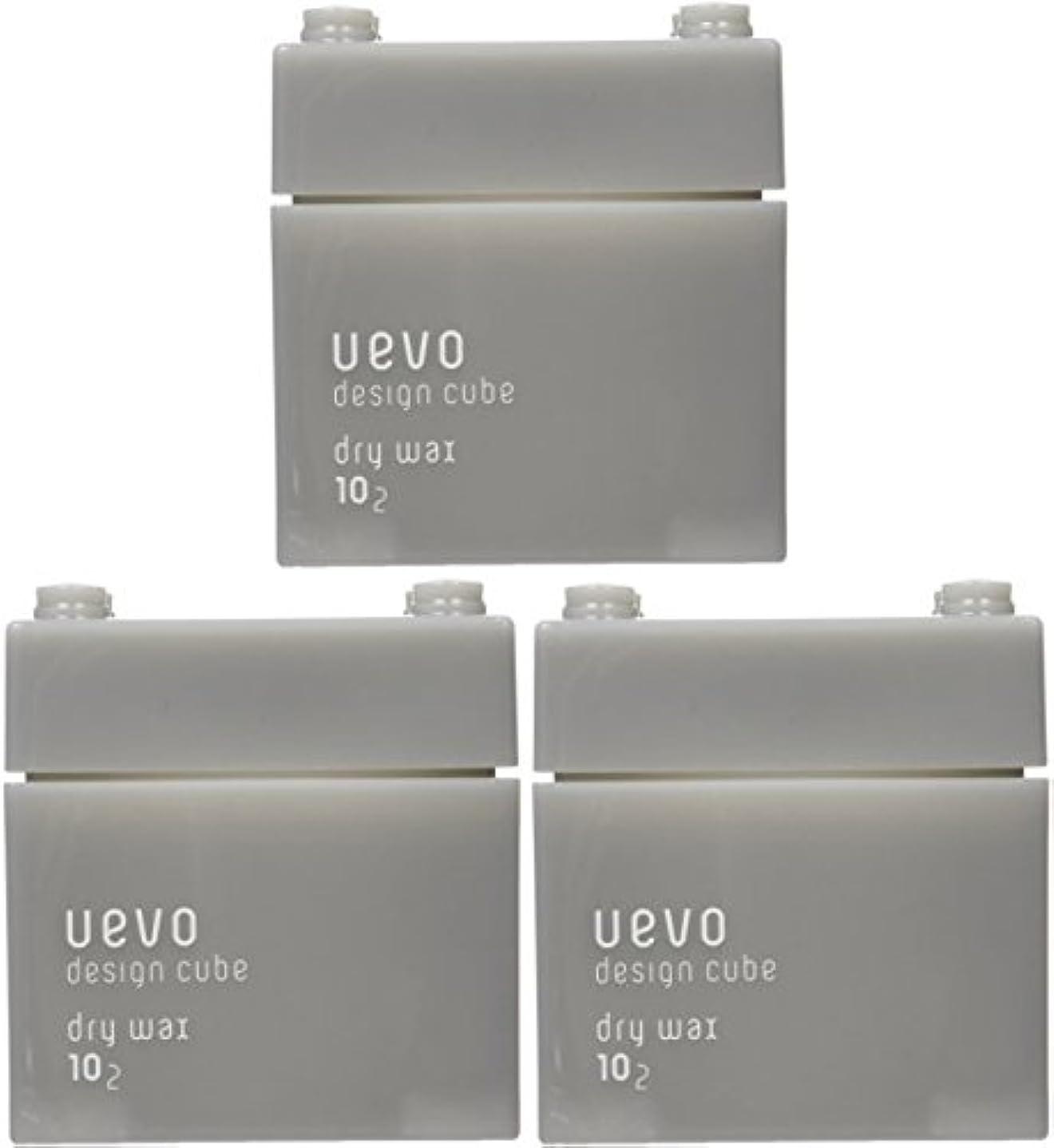 増幅器相談財産【X3個セット】 デミ ウェーボ デザインキューブ ドライワックス 80g dry wax DEMI uevo design cube