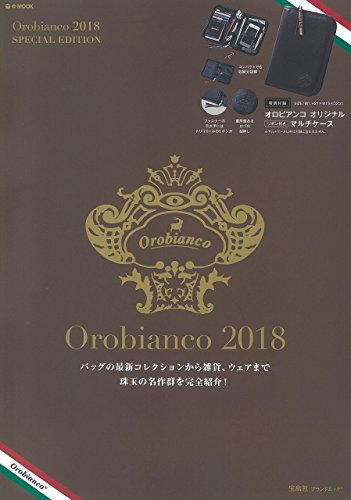 Orobianco 2018 SPECIAL EDITION...
