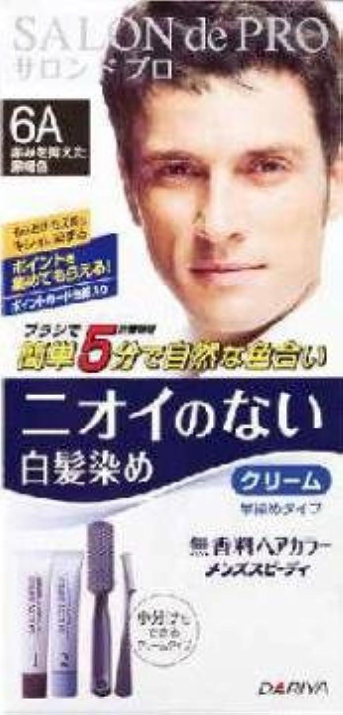 香水突破口延期するサロンドプロ無香料ヘアカラーメンズスピーディ(白髪用) 6A               赤みを抑えた黒褐色 × 27個セット