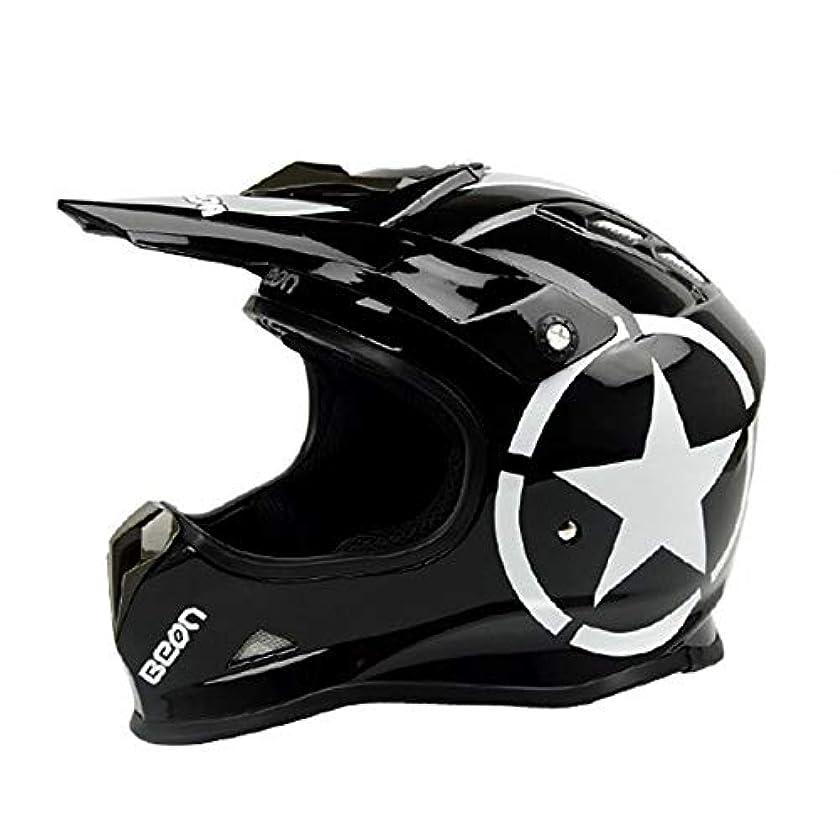 ボイド固執科学ZXF オフロードヘルメットオートバイオフロードヘルメットロードラリーヘルメットアウトドアレーシングヘルメット - 人格パターン - 黒 - 大 安全 (Size : M)
