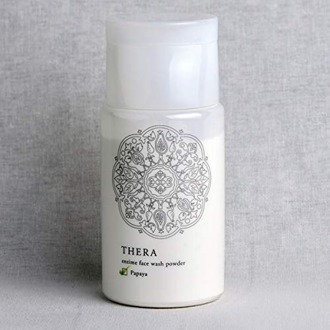縮れた米ドル郵便THERA(テラ) 酵素のあらい粉 洗顔 しろ 50g