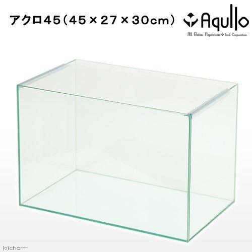 オールガラス水槽 アクロ45N(45×27×30cm) 45cm水槽(単体) Aqullo