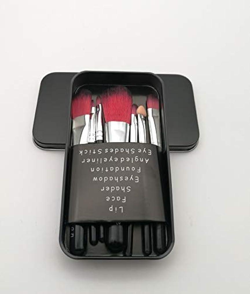 リングレット中性容赦ない化粧ブラシセット、7化粧ブラシ化粧ブラシセットアイシャドウブラシリップブラシ美容化粧道具 (Color : ブラック)