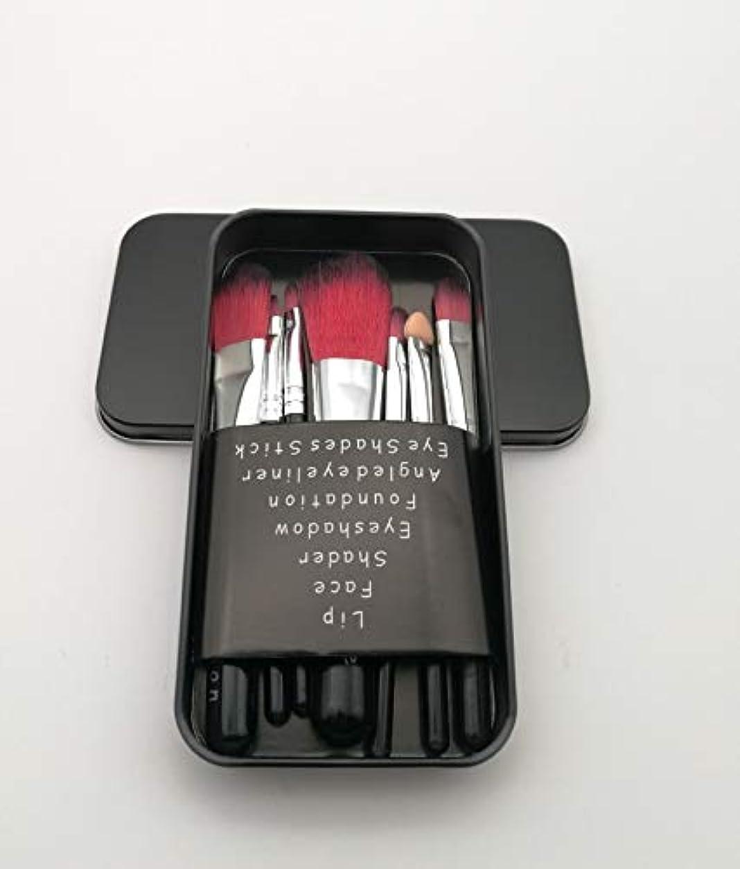 回想拍手する敵意化粧ブラシセット、7化粧ブラシ化粧ブラシセットアイシャドウブラシリップブラシ美容化粧道具 (Color : ブラック)