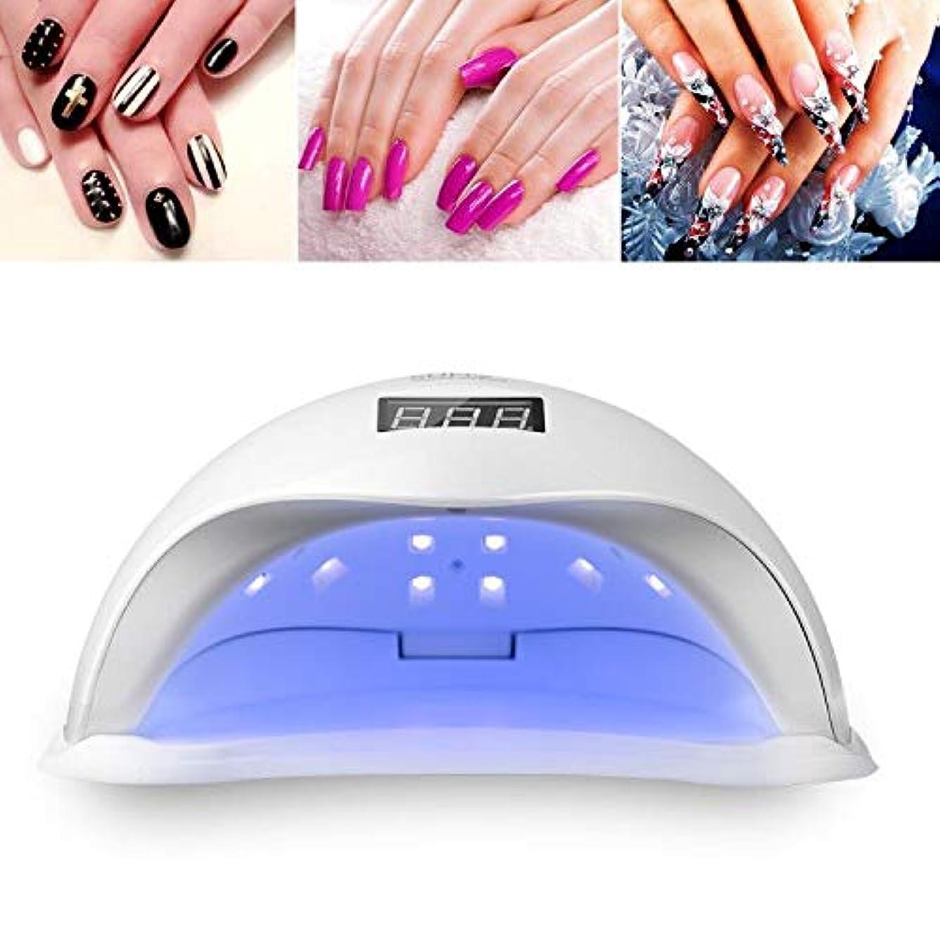 表示マティスメールLED ネイルドライヤー UVネイルライト 48W ハイパワー ジェルネイルライト 肌をケア センサータイマー付き UVライト 速乾UV ネイル ハンドフット両用 ネイル led ライト [取扱説明書付き] Vinteky