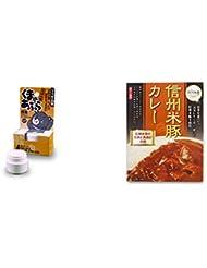 [2点セット] 信州木曽 くまのあぶら 熊油スキン&リップクリーム(9g)?信州米豚カレー(1食分)