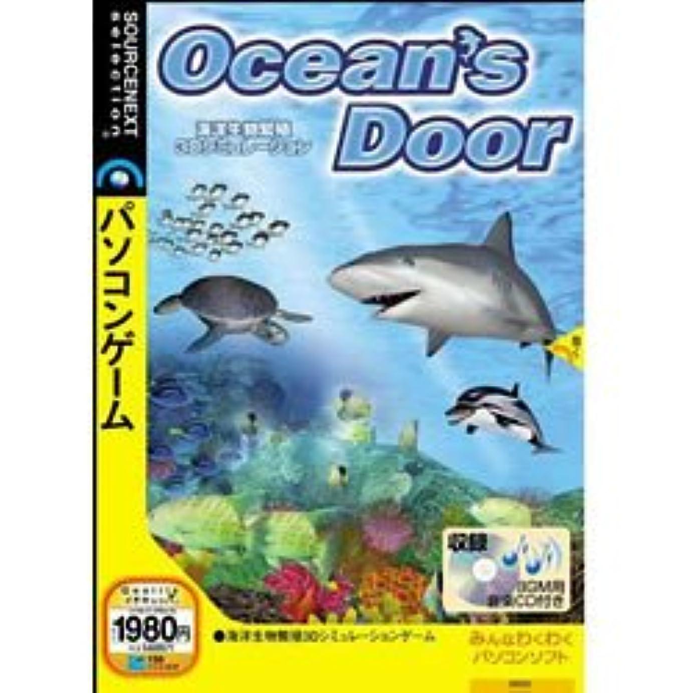 ささやき慢シリングOcean's Door (説明扉付スリムパッケージ版)
