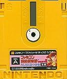 ファミコンディスクシステム ファミコン探偵倶楽部PartII うしろに立つ少女 後編 任天堂