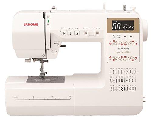 最新モデル ジャノメ コンピュータミシン MP470MSE 自動糸切り機能搭載