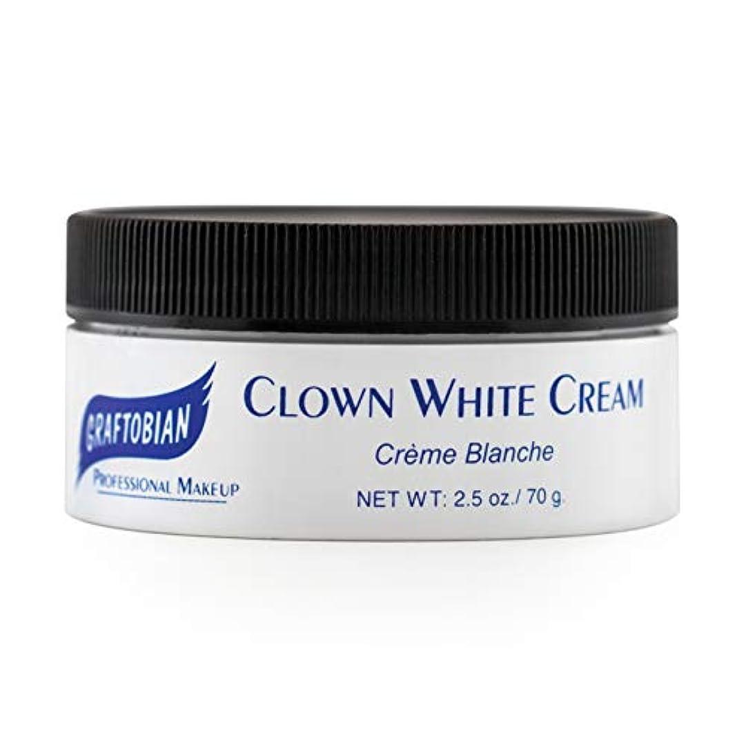失望させる聴覚障害者チップClown White Creme Foundation (2.5 oz.) ピエロホワイトクリームファンデーション(2.5オンス)?ハロウィン?クリスマス?2.5 oz.