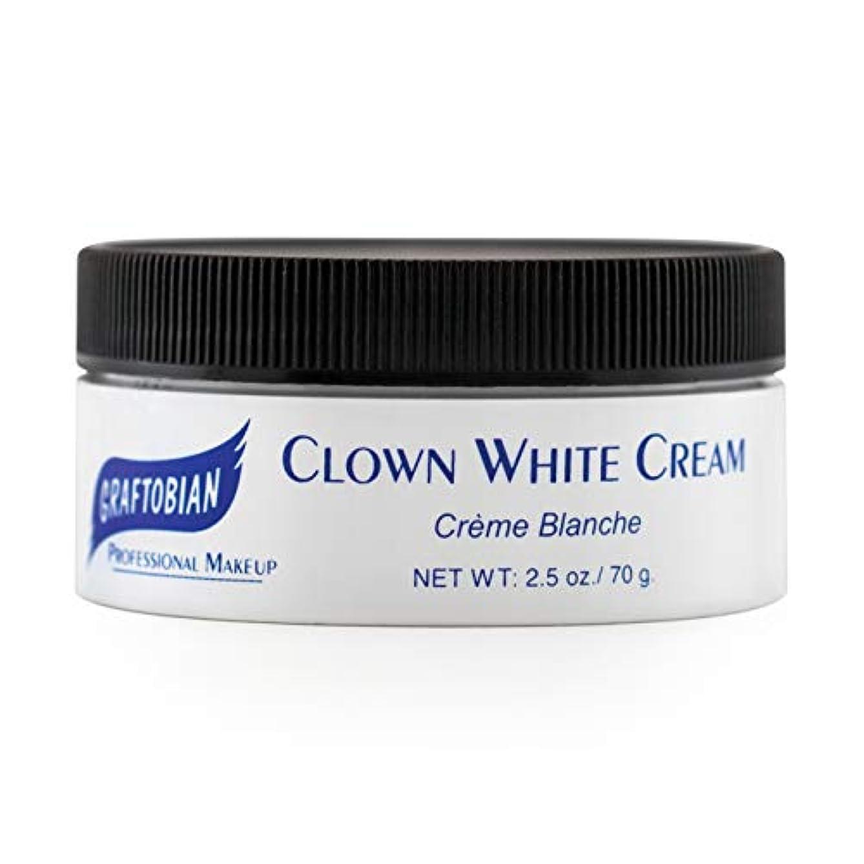共産主義咳勧告Clown White Creme Foundation (2.5 oz.) ピエロホワイトクリームファンデーション(2.5オンス)?ハロウィン?クリスマス?2.5 oz.