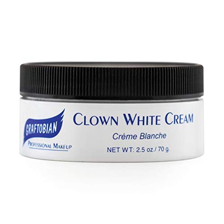 リッチ同様ののぞき穴Clown White Creme Foundation (2.5 oz.) ピエロホワイトクリームファンデーション(2.5オンス)?ハロウィン?クリスマス?2.5 oz.
