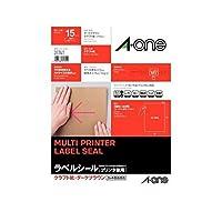 GU38764 ラベルシール[プリンタ兼用]クラフト紙・ダークブラウン A4 1面 15シート入【AKB】
