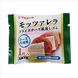 【モッツァレラチーズ】スライスチーズ消しゴム[462196]