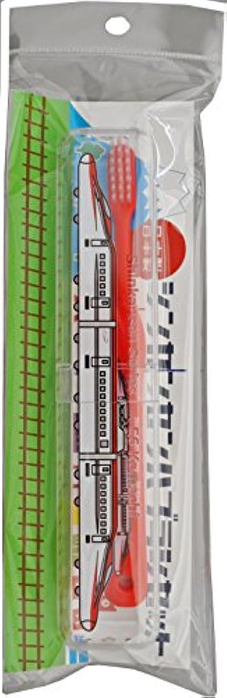 債務忌避剤プリーツ新幹線歯ブラシセット E6系こまち SH-553