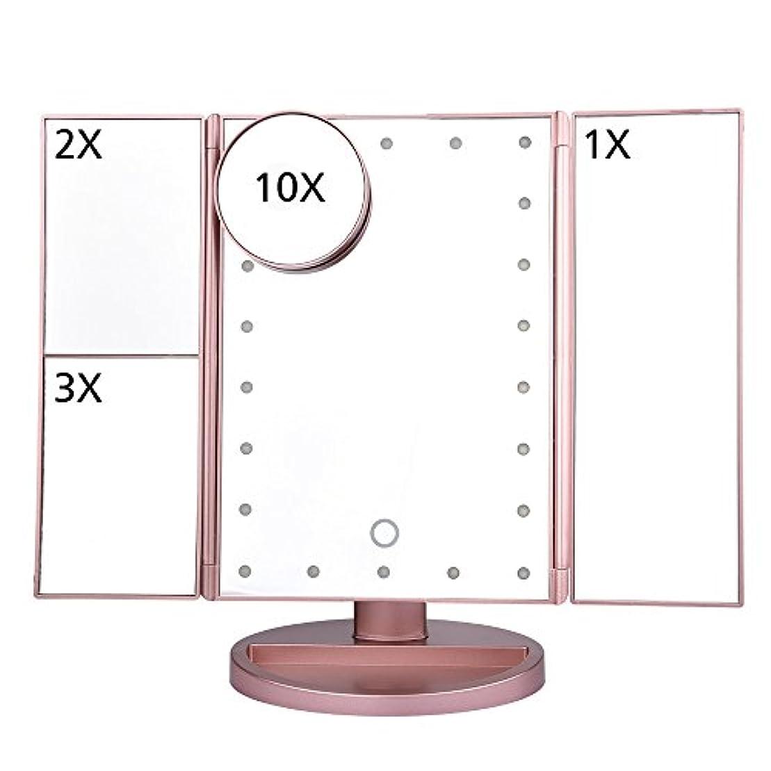 伝統的徴収名前RAKU 化粧鏡 LED三面鏡 卓上ミラー 卓上メークミラー 三つ折タイプ 2倍 3倍 10倍拡大鏡付き 明るさ調節可能 180度自由回転 22個LEDライト付き USB/単四電池給電 三つ折卓上化粧鏡 女性のプレゼント...