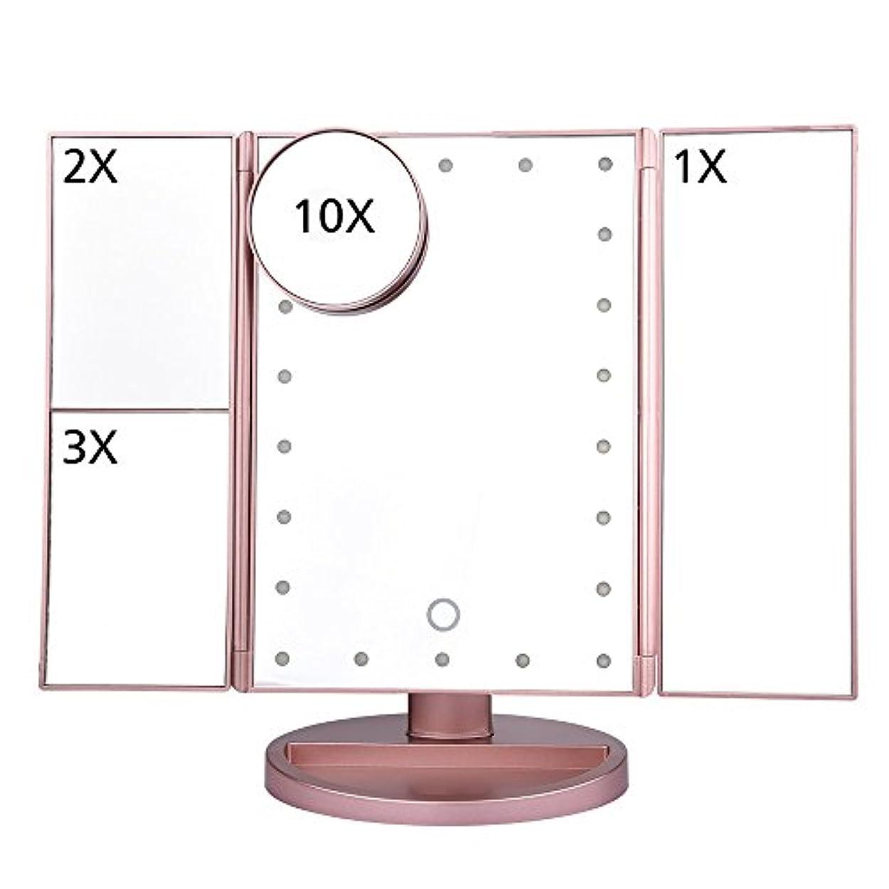 住人簡略化する解釈RAKU 化粧鏡 LED三面鏡 卓上ミラー 卓上メークミラー 三つ折タイプ 2倍 3倍 10倍拡大鏡付き 明るさ調節可能 180度自由回転 22個LEDライト付き USB/単四電池給電 三つ折卓上化粧鏡 女性のプレゼント...