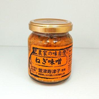 ねぎ味噌 瓶 140g
