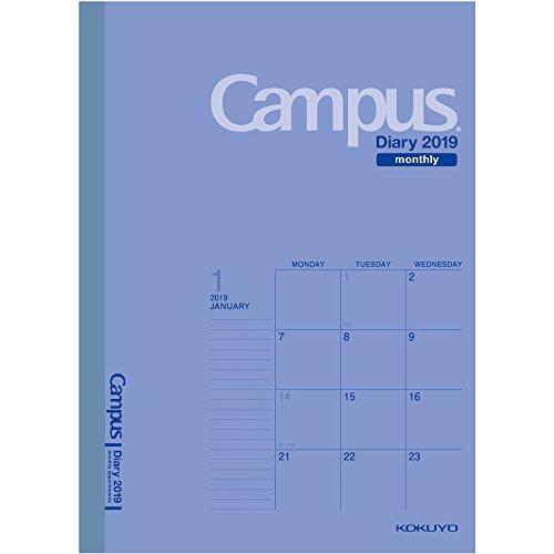 コクヨ キャンパスダイアリー 手帳 2019年 B5 マンスリー ブルー ニ-CMB-B5-19 2018年 12月始まり