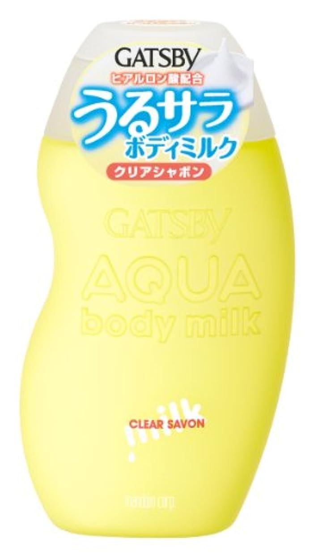 ゴミ単位仕方GATSBY (ギャツビー) アクアボディミルク クリアシャボン 180mL