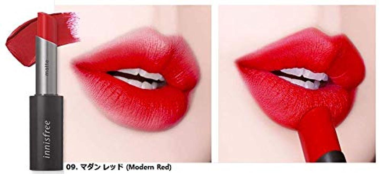 砲撃出席するおばさん[イニスフリー] innisfree [リアル フィット マット リップスティック 3.6g ] Real Fit Matte Lipstick 3.6g [海外直送品] (09. マダン レッド (Modern Red))