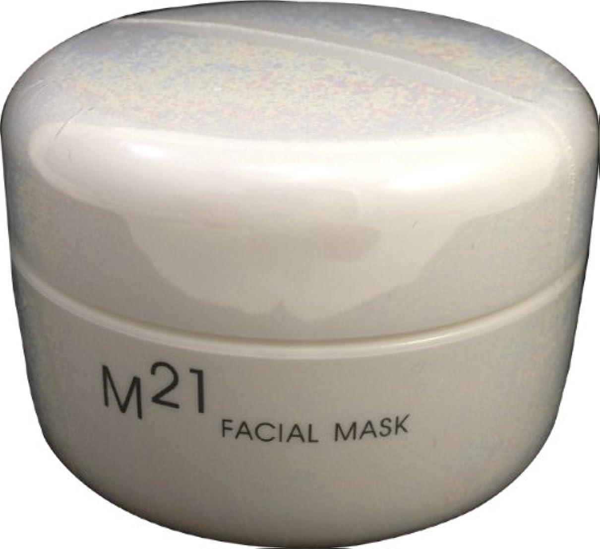 仮説獣下に向けますM21フェイシャルマスク <パック>自然化粧品M21