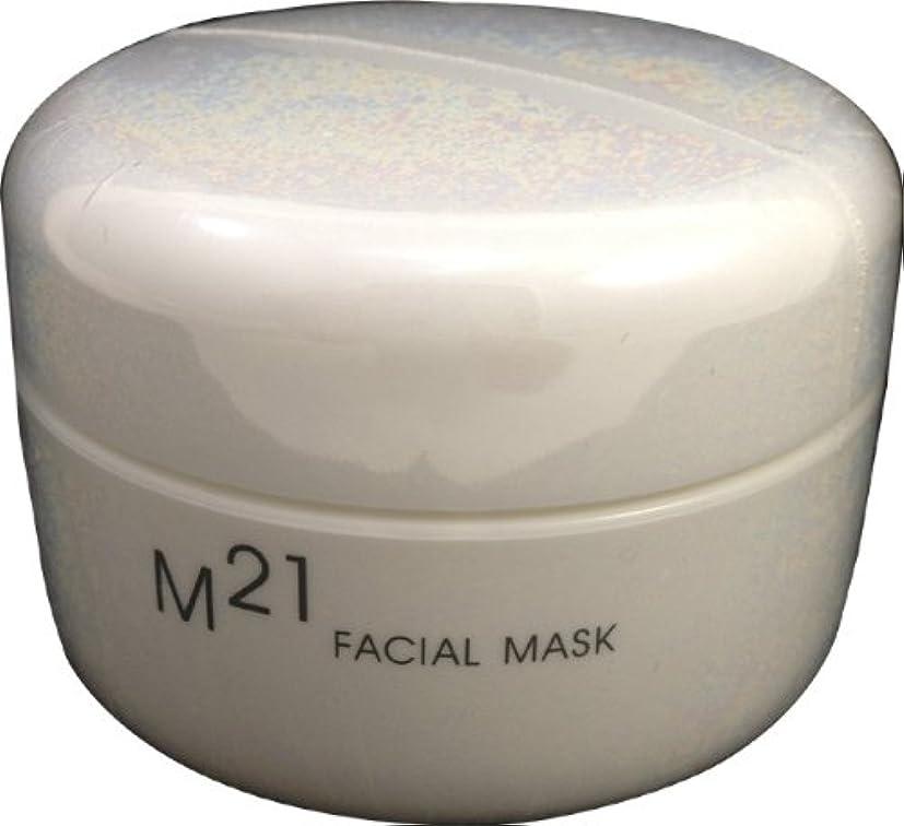 渇きエイリアン過度にM21フェイシャルマスク <パック>自然化粧品M21