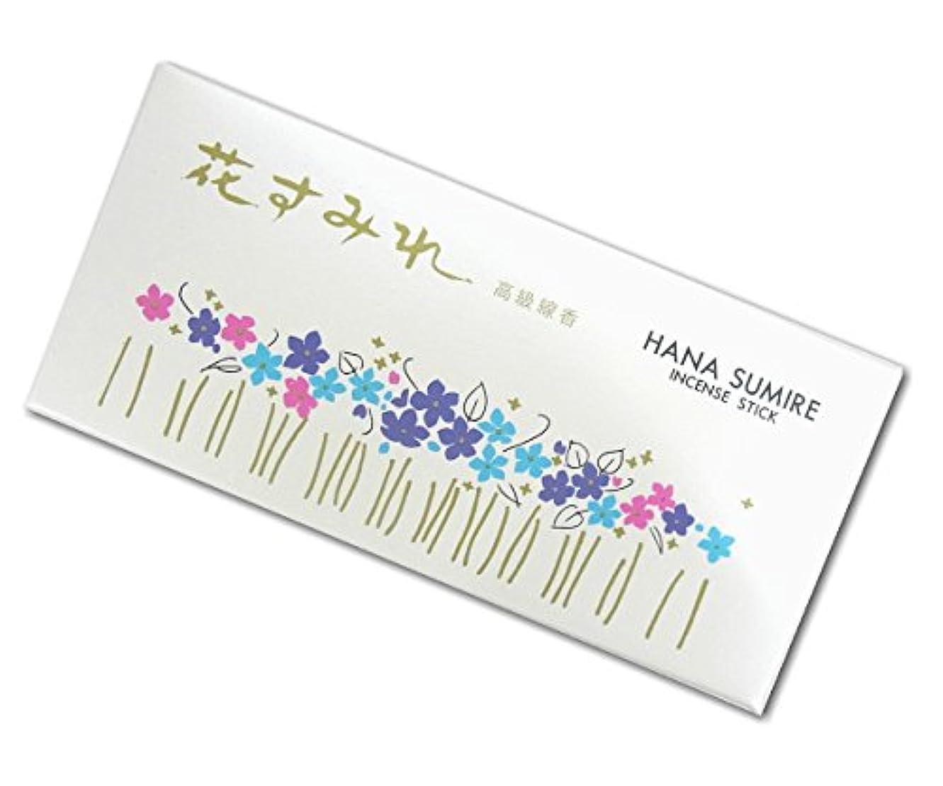 遠えスリチンモイ化粧玉初堂のお線香 花すみれ 小バラ詰 #6672