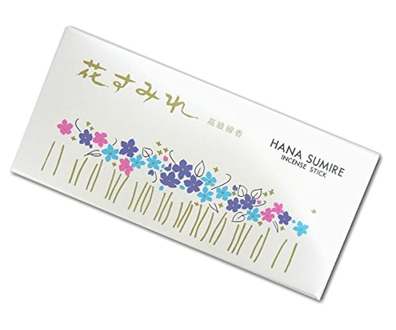 人事勝者好奇心玉初堂のお線香 花すみれ 小バラ詰 #6672
