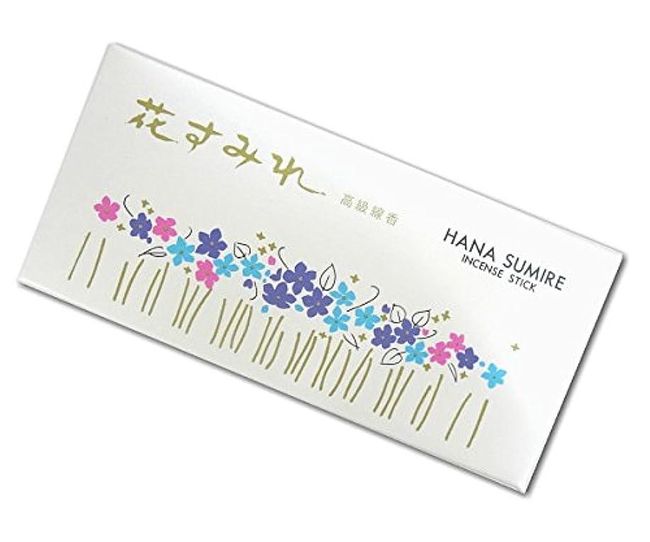 相談学者おとなしい玉初堂のお線香 花すみれ 小バラ詰 #6672