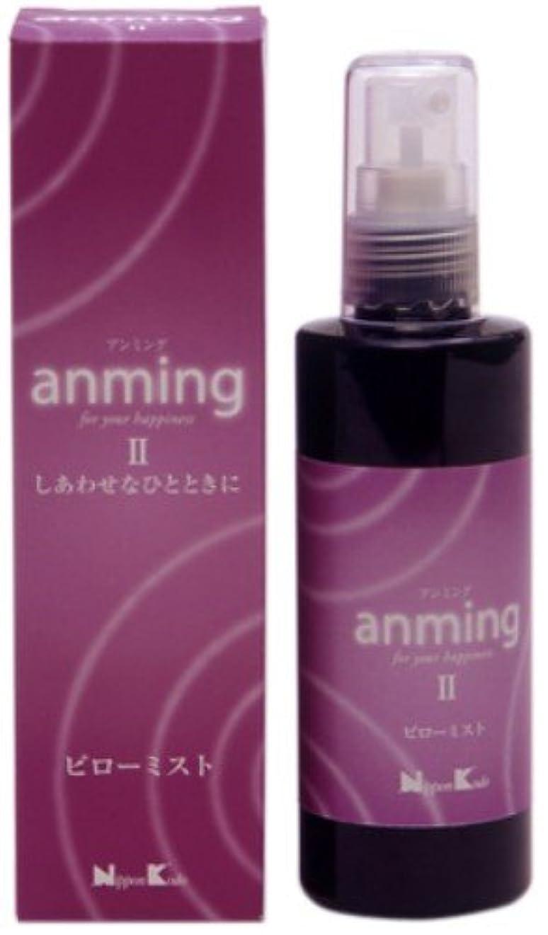 ぬれたタンパク質優先権anming2(アンミング2) ピローミスト 100ml
