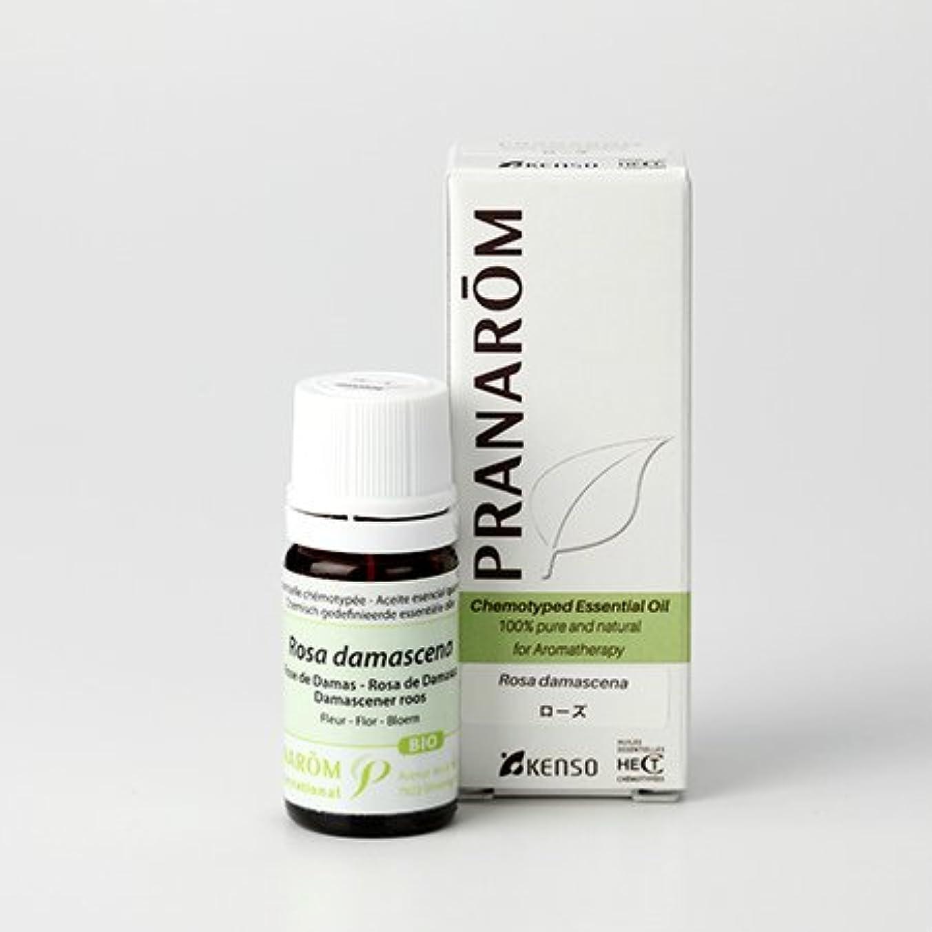 退屈させるパフ蛾プラナロム ローズ 5ml (PRANAROM ケモタイプ精油)