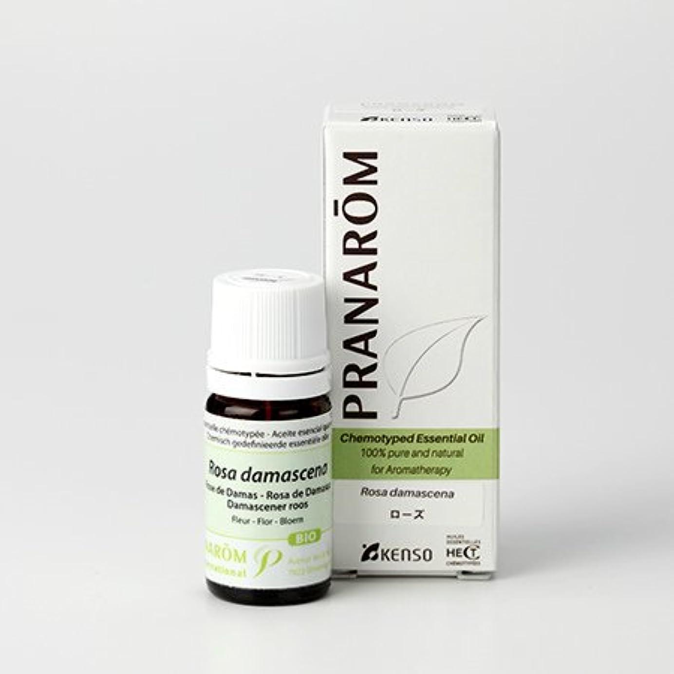 入浴半径これまでプラナロム ローズ 5ml (PRANAROM ケモタイプ精油)