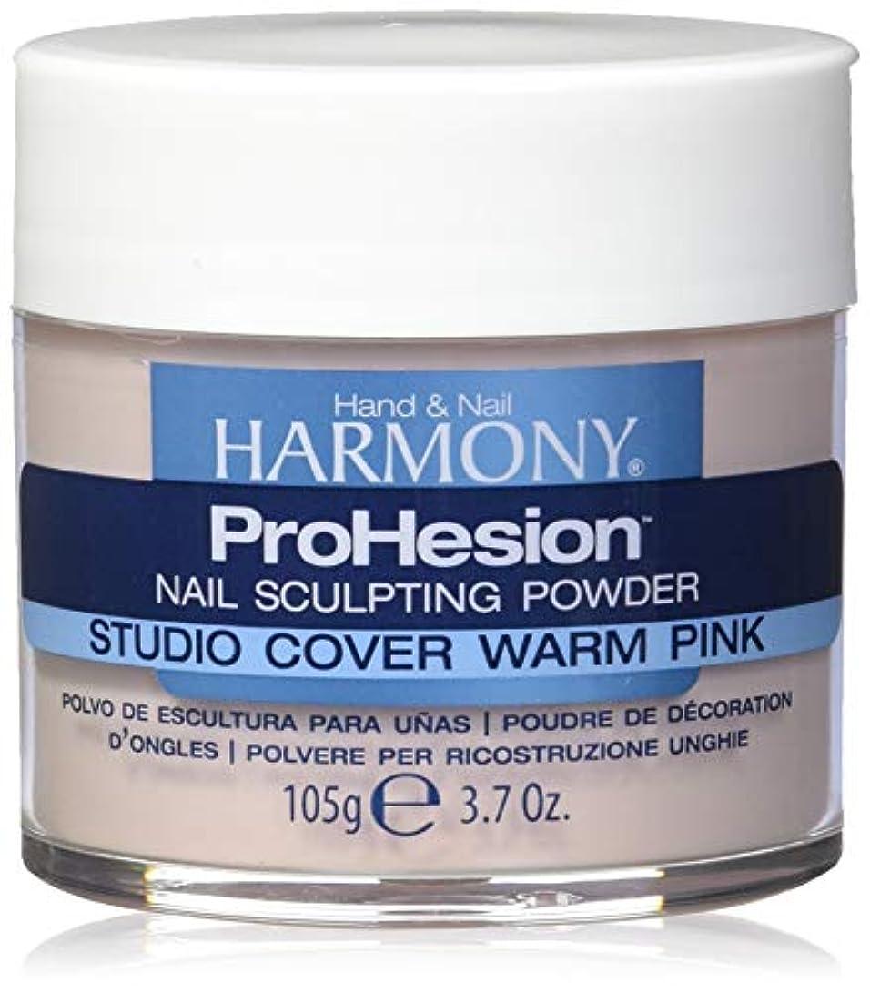 うんざり幻滅する描くHarmony Prohesion Sculpting Powder - Studio Cover Warm Pink - 3.7oz / 105g