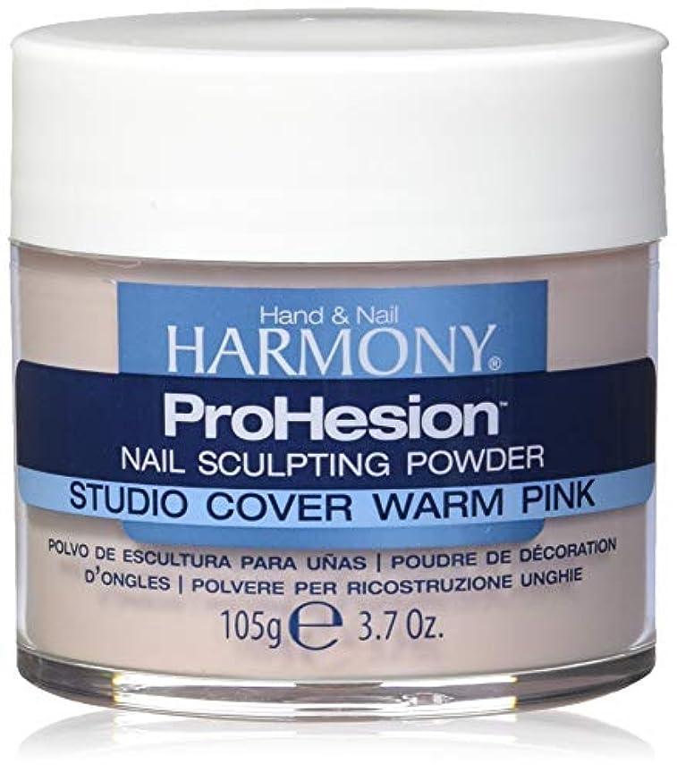 なのでウェイトレスぬいぐるみHarmony Prohesion Sculpting Powder - Studio Cover Warm Pink - 3.7oz / 105g