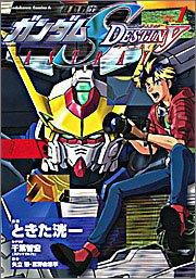 機動戦士ガンダムSEED DESTINY ASTRAY (1) (角川コミックス・エース)の詳細を見る
